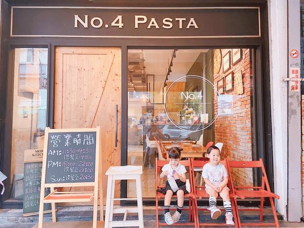 肆號商行義大利麵朋友推薦的義式餐廳✨ 沒想到下雨天生意也很好耶!  #松露菌菇醬牛肝菌燉飯 2