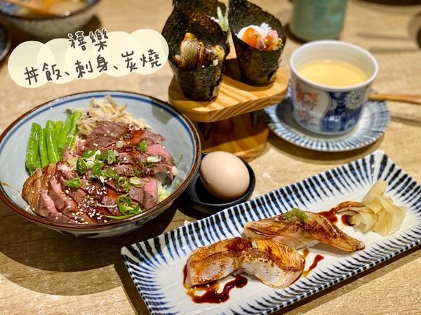 新竹美食🍣(日式料理) 🍴禧樂 爆推一千萬遍丸子帶大家來瞧瞧超好吃的日式料理店♥️其實我路過這家