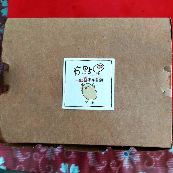 《大雅美食》有點早 手作紅藜蛋餅看到名字:有點早顧名思義就是只有早上開賣唷~手作添加紅藜的蛋餅皮比一
