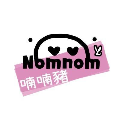 喃喃🐽IG: nomnom_piggy
