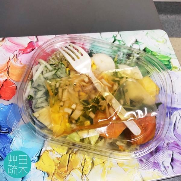 [ 艸疏田木 ] 一家可以客製化的沙拉專門店!現在的人越來越重視身體的健康,也因此路上出現越來越多