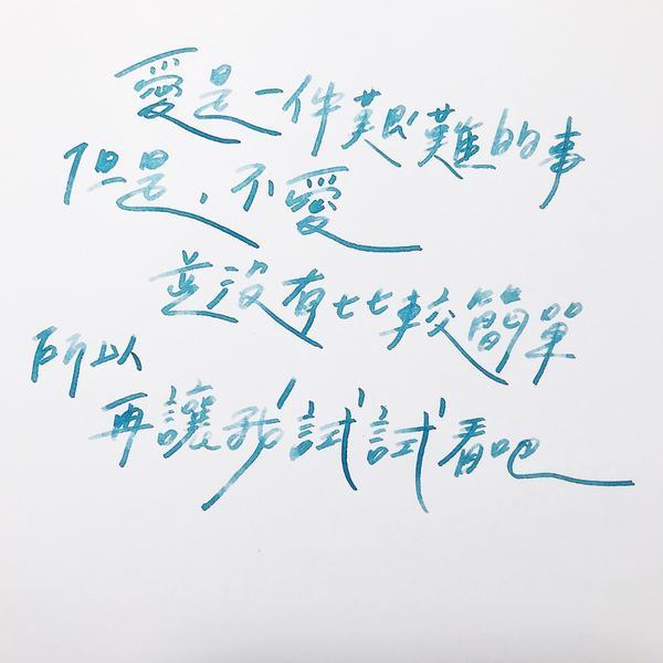讀詩:《艱難》 —— 林琬瑜✔️《#艱難》——#林琬瑜————————————學習動物般