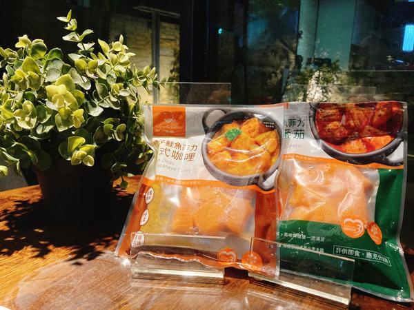(內有抽獎活動)Supreme Salmon 美威鮭魚 全聯新上市 鮭魚創意料理#全聯美食#美威鮭魚