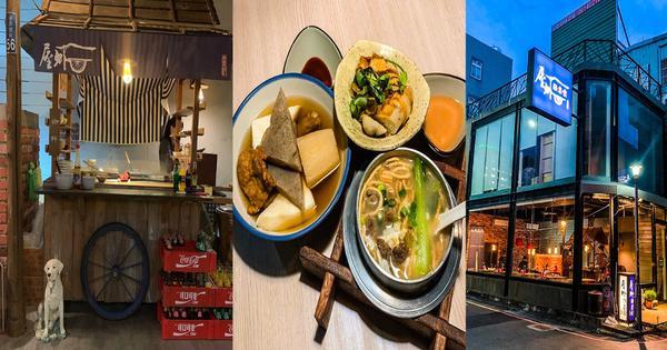 屋外關東煮 台灣古早味攤車混搭日式屋台美食...最近發現一家新開的小店,屋外關東煮,藏在靠近清大南大