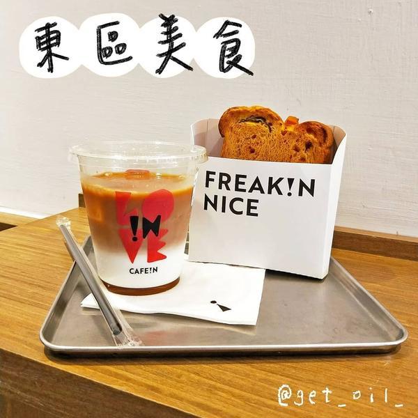 [ 台北 東區 ]  Café in 硬咖啡 冠軍咖啡和冠軍吐司的組合來啦👑➡往左滑到最後有菜單