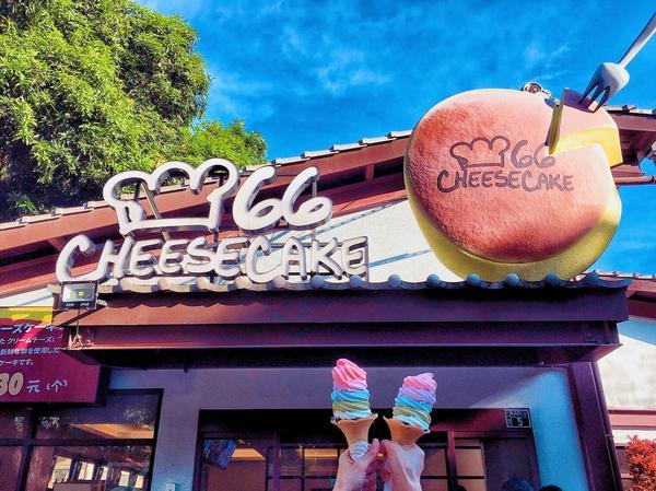 嚐鮮😋彰化溪湖北海道彩虹🌈霜淇淋  #天氣太熱了好快就融化🌞🤪 #吃到最後有點狼狽🌞🌚