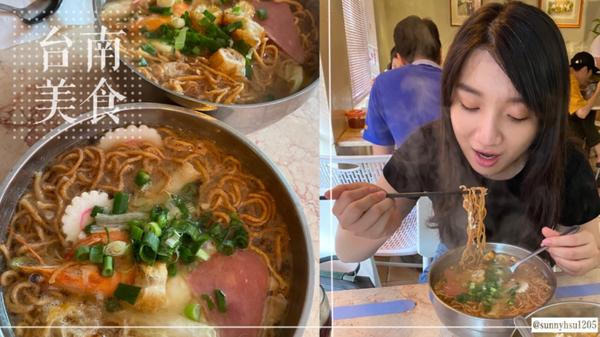 台南在地美食鍋燒意麵,這家你吃過了嗎?最愛鍋燒意麵沒有之一有加「柴魚」所以湯頭特別香配料加「油條」真