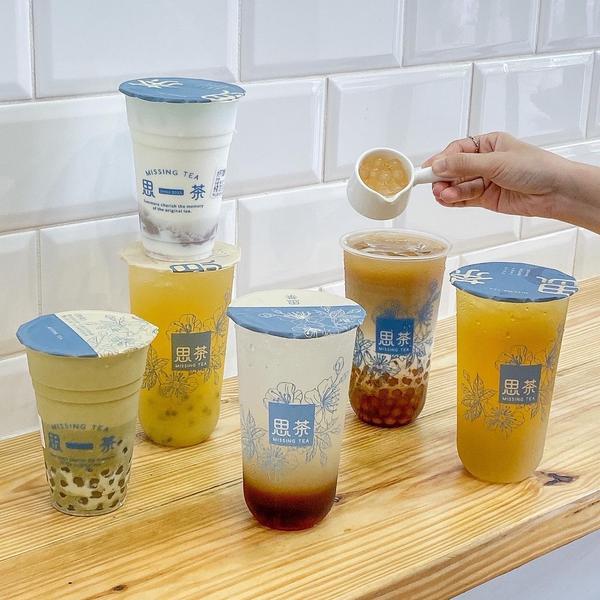 思茶|新竹特色飲料店開新分店了!超多飲料任君挑選#阿端吃新竹 #阿端喝飲料  📍思茶  📍新竹市