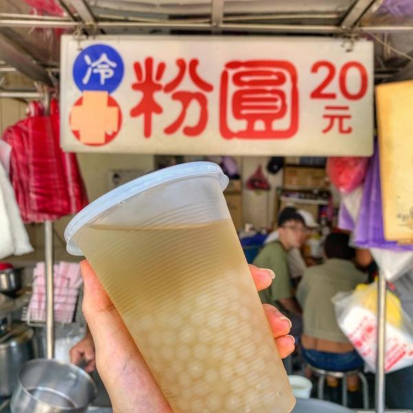 📍冷白粉圓[宜蘭/宜蘭市]#冷白粉圓 $20  在炎熱飆汗的夏天,來一碗宜蘭的消暑聖品冷白粉圓吧,