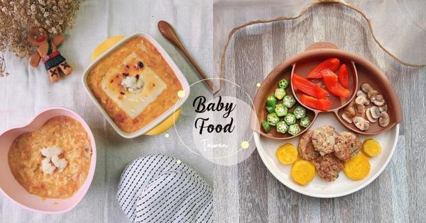 新手爸媽救星:副食品怎麼吃?餐具如何選?分齡4階段完整攻略!