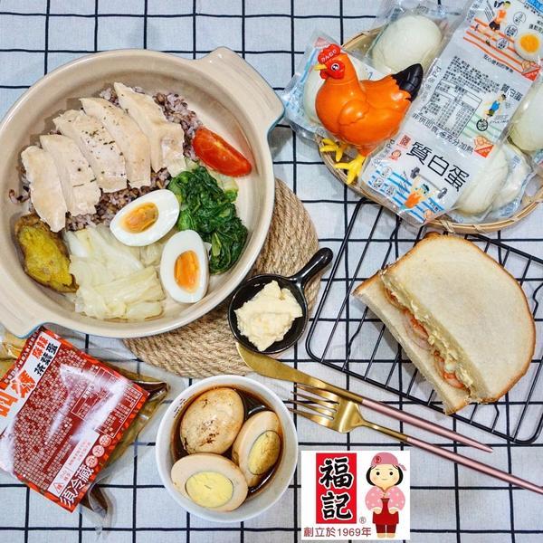 【全聯】質白單 叫媽茶葉蛋 團購蛋沙拉的健身必備 媽媽快速上菜🥚 大家一定都知道「福記」 👇🏻