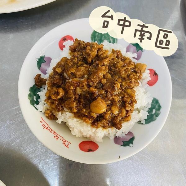 台中 仁義麵店 巷弄間的小麵店「2020。0623」 仁義麵店  滷肉飯(大) $45 不會太死鹹