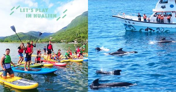 花蓮去哪玩水?泛舟、賞鯨之外,還可以玩什麼?