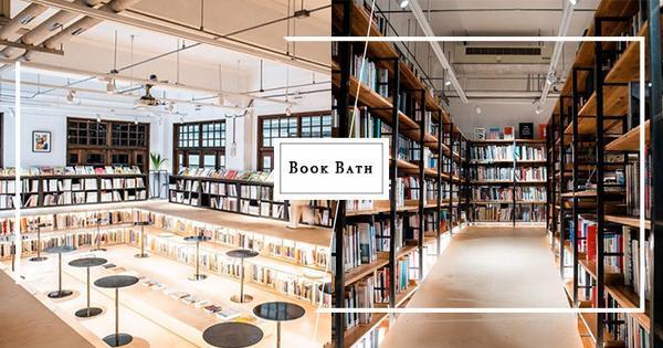 松菸澡堂化身「不只是圖書館」!書澡堂空間延伸戶外夢幻花園