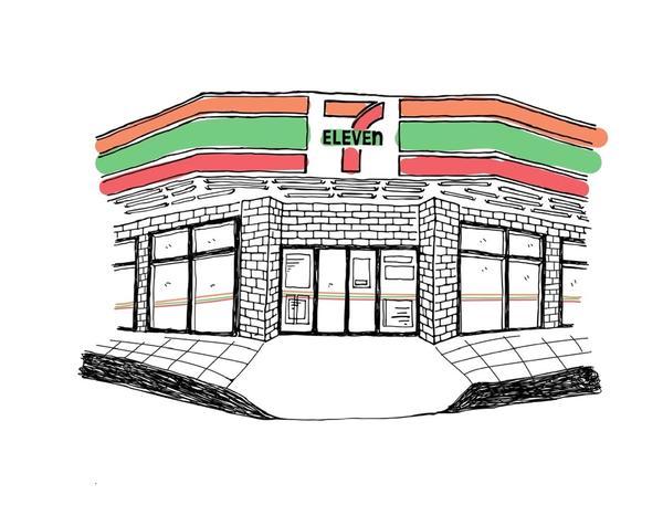 有沒有注意過7-Eleven的n呢?