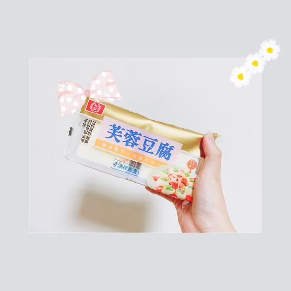 [即食料理]上班族日常之懶人備餐分享✨芙蓉豆腐✨今天中午準備的很偷懶 直接將買好的芙蓉豆腐開封淋上附