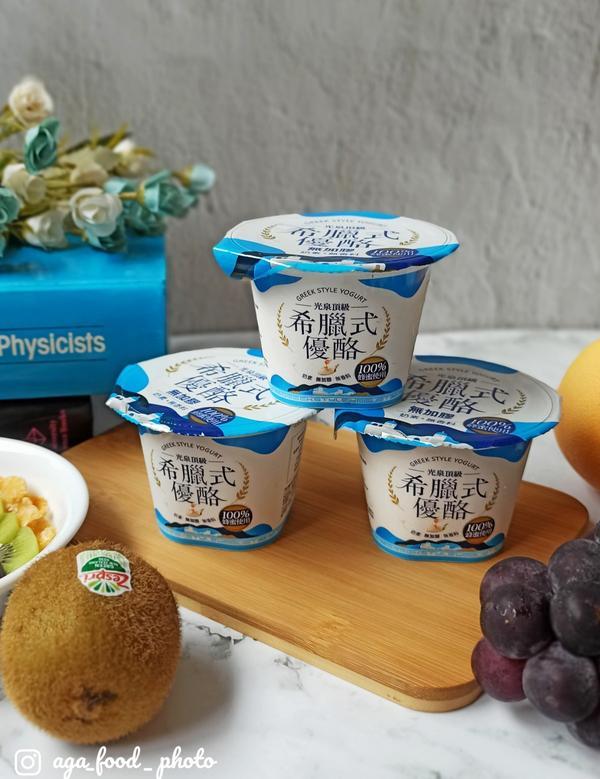 超商美食 光泉頂級希臘式優酪(蜂蜜口味)130ml 健康飲食從早餐開始!https://www.in
