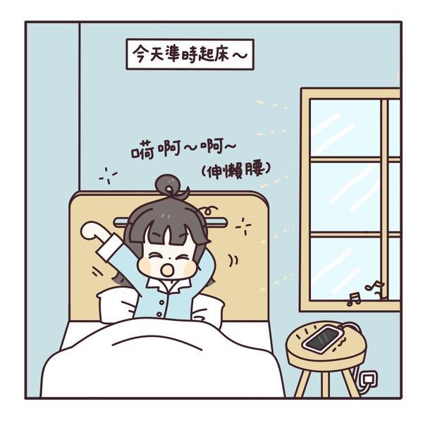 [漫畫]QQ的孩子 - 人都有出鎚的時候1 (柚實 & 二魚先生)粗心的柚實~