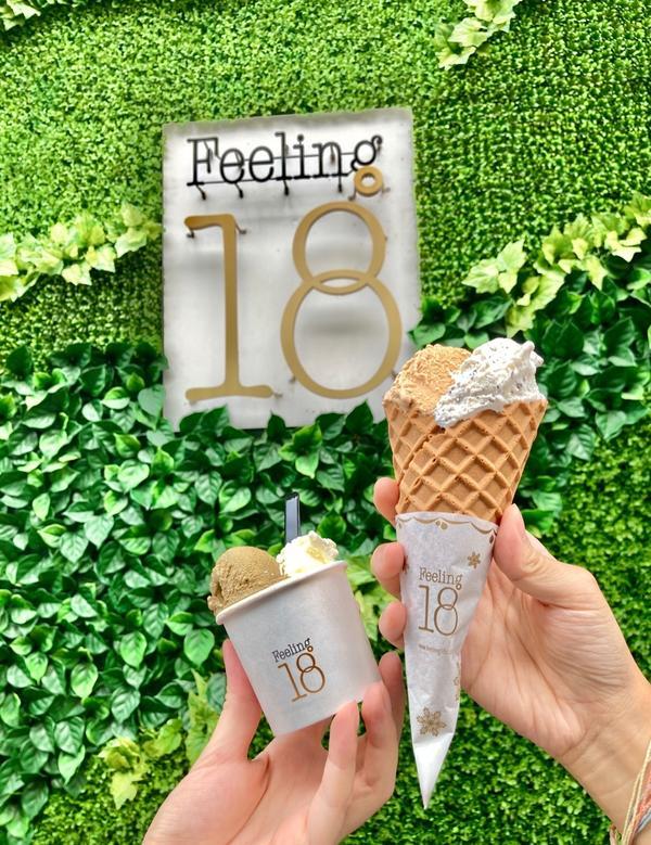 feeling18 冰淇淋 巧克力位於南投埔里的冰淇淋店 #feeling18 平日去還是很多人,朋