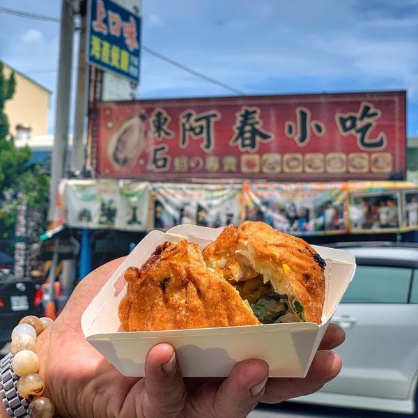 📍東石阿春小吃 [嘉義/東石]#蚵仔包 $50  來東石必嚐鮮的就是他們的蚵仔,每個都超大超肥美的