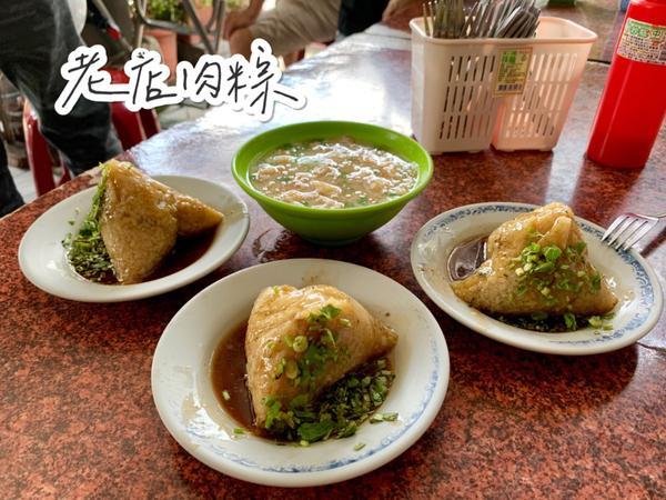 【台南在地早餐】肉粽 vs 碗粿 不藏私清單你選哪一道?!📍台南吃膩了蛋餅、吐司想來點不一樣的早餐