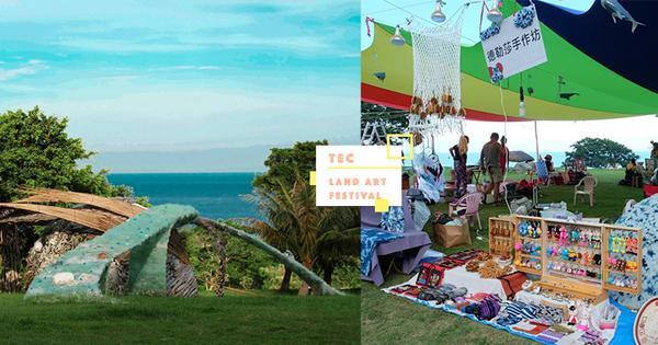 2020東海岸大地藝術節,月光下享受台11的海洋音樂藝術假期