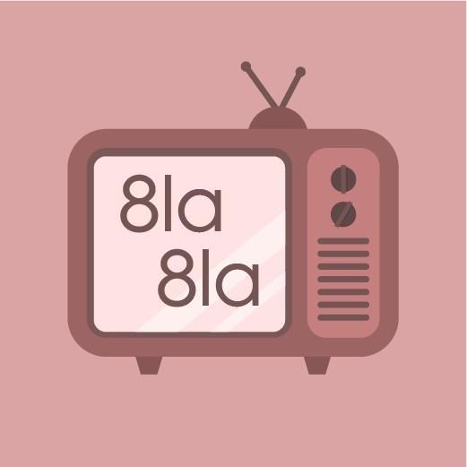 8la8la劇樂部