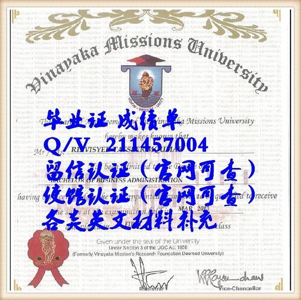 NTU毕业证Q/微信211457004英国诺丁汉特伦特大学毕业证成绩单文凭Nottingham Tr