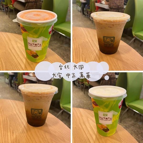 台北|台北牛乳大王 牛奶專賣!「2020🥛0810」台北牛乳大王木瓜牛奶$80木瓜的味道很紮實有點
