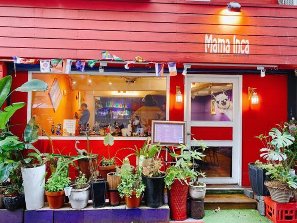 Mama Inca 印加媽媽秘魯餐館(大安區美食)《🇵🇪𝑀𝑎𝑚𝑎 𝐼𝑛𝑐𝑎 》