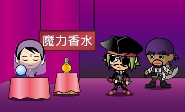 戴蒙海盜王#19#20魔力香水-四格漫畫可惡.想要魔力香水!戴蒙海盜王line貼圖➽ht