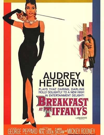 聊電影 第凡內早餐 Breakfast at Tiffany's終於把電影《第凡內早餐B