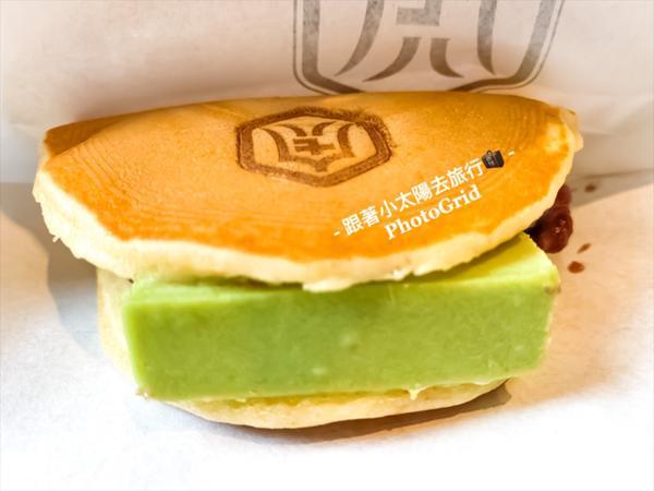 雲林日式甜點🍮-虎珍堂虎月燒🐯#虎珍堂菓寮店虎月燒 🏠🐯🍮 偽日本甜點店之旅🇯🇵🍮