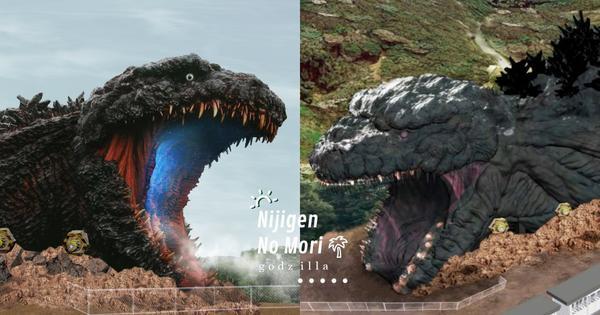 【波波快訊】世界最大「哥吉拉」2020夏季主題園區,等身登陸淡路島,怪獸迷別錯過!之前在兵庫縣淡路島