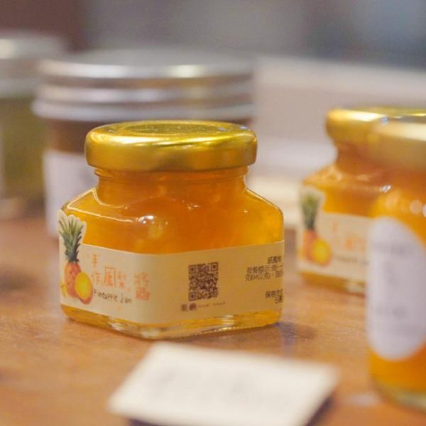 果嶼抹醬本土抹醬品牌「果嶼」與台灣在地小農合作,嚴選風味濃郁的台灣金鑽鳳梨,敖製無添加物的香甜抹醬,