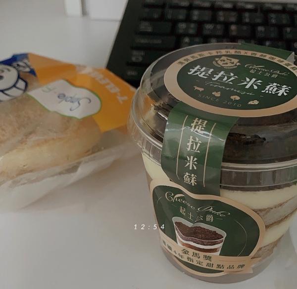 金馬指定甜點🐎【起司公爵🧁/guagua吃超商】Eat this at 711不曉得女孩們那個來