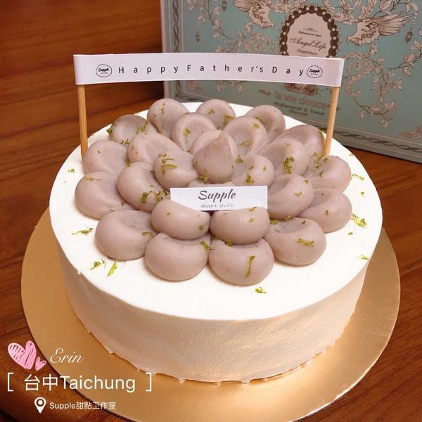Supple甜點工作室的芋泥蛋糕 真的是芋泥控的愛 濃郁的芋頭香 生奶油的部分口感很清爽不油膩 蛋糕