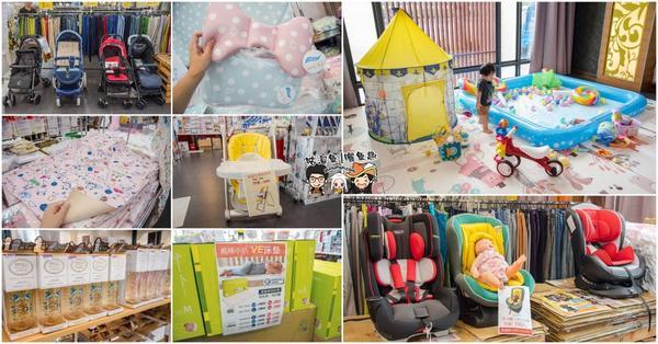 嘉義好康情報》晴天寶寶婦嬰用品特賣會,指定商品持振興券加碼送,多款商品限時低價出清中原圖文詳細分享: