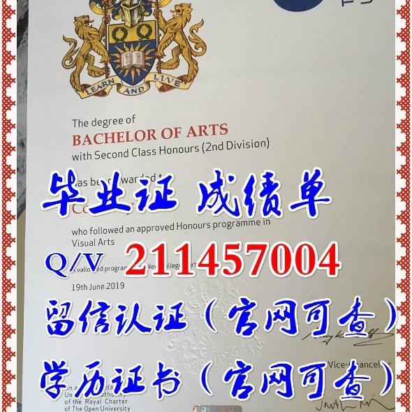 微211457004办毕业证+成绩单