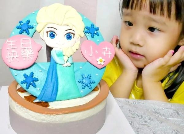 Elsa公主造型蛋糕好評推薦,冰雪奇緣生日蛋糕宅配分享玉媽咪經常都在想著.該如何替孩子渡過一個難忘的