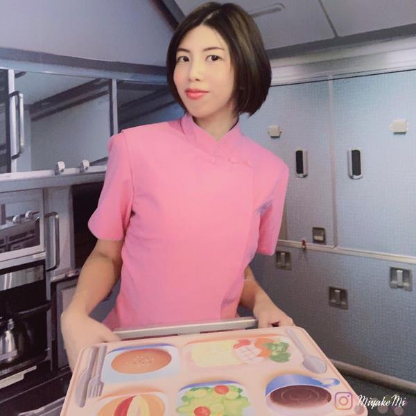 圓一個空姐制服夢-甜空姐應該每個女孩兒小時候都有空姐夢 這次收到甜空姐的合作邀約 我簡直是興奮到不行