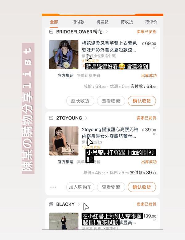 8月購物分享|買買買原本想說好不容易在台灣過暑假 沒想到疫情到處都是人😭 哪兒都訂不到 只好待家網