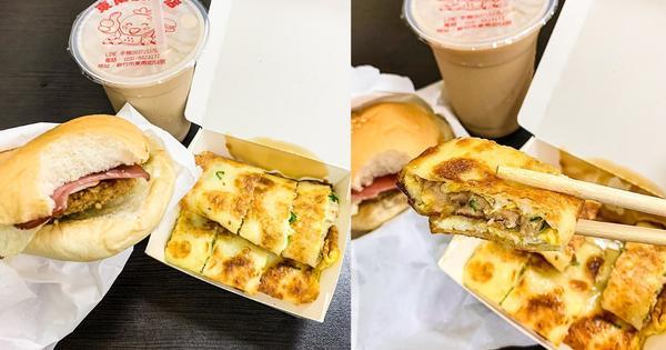 東南漢堡店 新竹後火車站好吃脆皮蛋餅早餐推薦...新竹老字號的早餐店,東南漢堡店,不知道大家平常喜歡