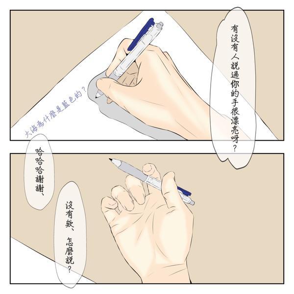 療癒短篇漫畫-靠實力單身的木頭男/大家好~距離上一次發【療癒短篇漫畫】已經過一段時間了呢這次依然用手