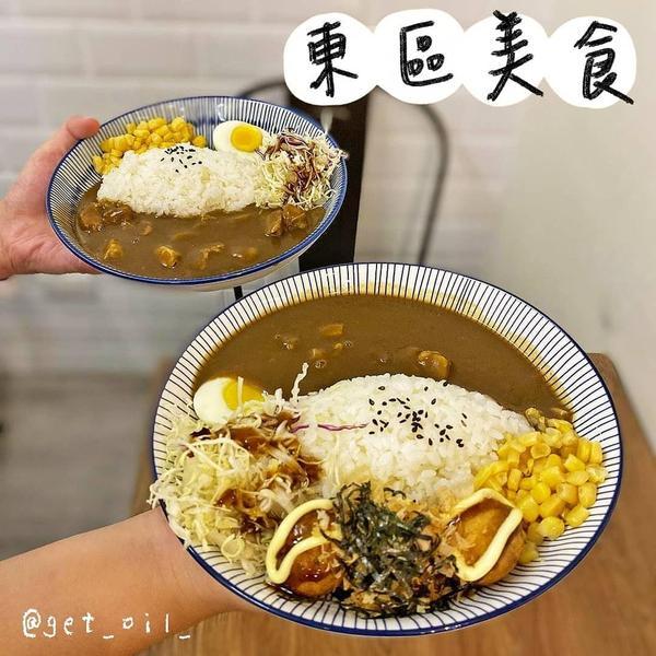 [ 台北|東區 ] |上街吃吃|東區也能吃到這麼平價的咖哩啦ʕ•̫͡•ʔ➡往左滑到最後有菜單和店面