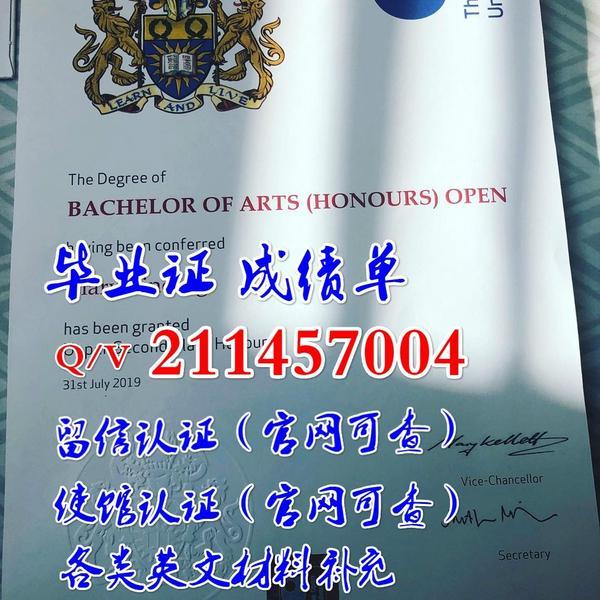 HUD毕业证Q/微信211457004英国哈德斯菲尔德大学毕业证成绩单文凭University of