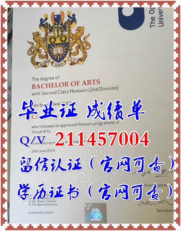 CU毕业证Q/微信211457004英国考文垂大学毕业证成绩单文凭Coventry Universi
