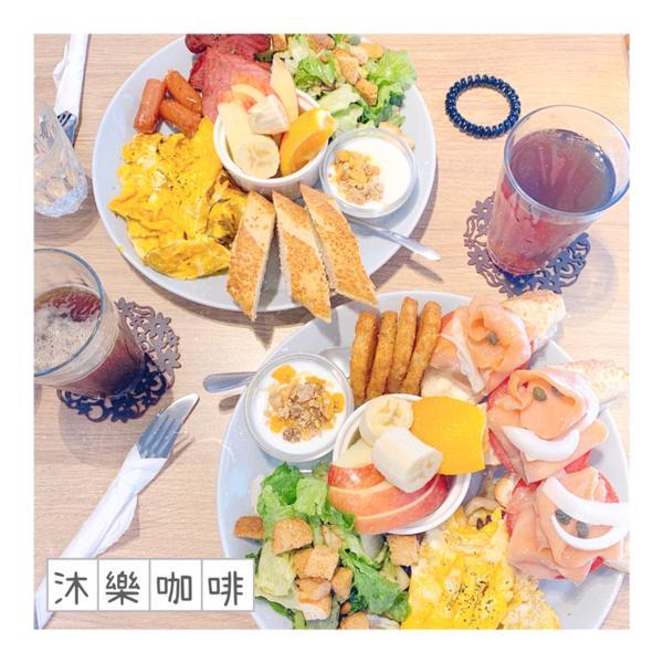 台北早午餐|沐樂咖啡-不限時咖啡廳/大份量美味早午餐🍴平常很不喜歡早餐店、早午餐 總覺得很油膩😅