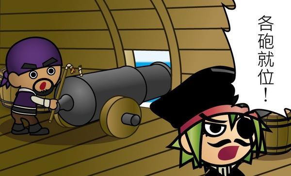 戴蒙海盜王#23方向不清-四格漫畫海盜的方向感是很重要的!戴蒙海盜王line貼圖➽htt