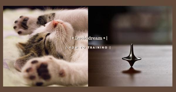 """想要擁有自由操控夢境的能力 ? 那你就必須知道"""" 清醒夢 """"!大部分的人一個晚上都會作好幾個夢,但只"""